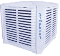 Symphony PAC 32i Heavy Duty Packaged Air Cooler