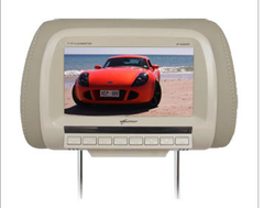 Car Headrest Monitor At Best Price In India