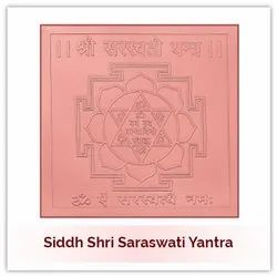 Brown Copper Powerful Siddh Saraswati Yantra, Packaging Type: Single Piece, Size: 4x4 Inches