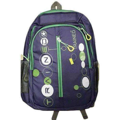 quality design 266b2 d9953 Trendy School Backpack