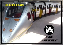 Trackless Bullet Train