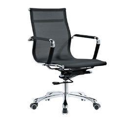 Grey, Black Fancy Revolving Chair
