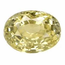 Natural VS Clarity Unheat Ceylon Yellow Sapphire
