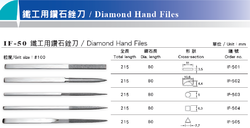 Diamond Hand File IF-50