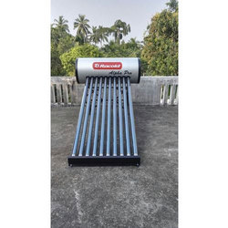 Solar Water Heater In Thrissur Kerala Get Latest Price