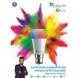 Ceramic 15 W Syska LED Street Bulb