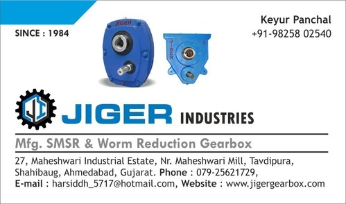 Shaft Mounted Gearbox - Jiger Shaft Mounted Gearbox