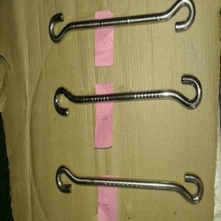 Steel Swing Chain