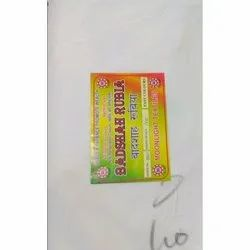 Plain Lining Cotton Cotton Inner Lining Fabric, for Dress