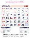 Office Wall Calendar 504