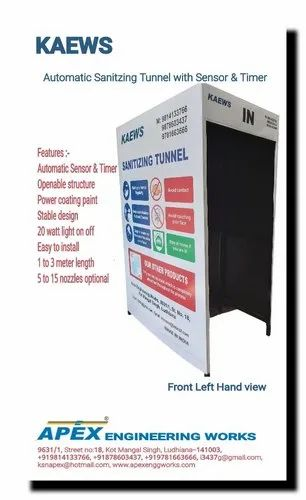 Sanitizer Tunnel Export Quality