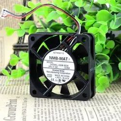 5 W Black NMB Mat Cooling Fan, Box, Model Name/Number: 2406kl