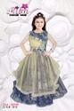 Designer Printed Child Girls Gown