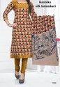 Silk Fabric Salwar Suit
