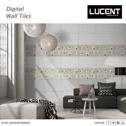 White Lucent Luster Wall Tiles, 0-5 mm & 20-25 mm, Size: 25x37 cm