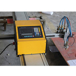 Metal Type CNC Portable Plasma Cutting Machine