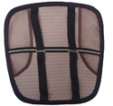 Lumbar Mesh Back Support - Model 130