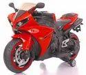 Kids 6V Battery Operated Toyhouse Yamaha R1 Bike