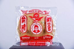 Moong Less Spicy (Thali Size) Papad