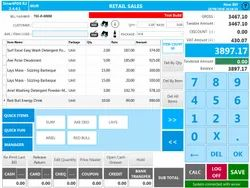 Cloud Pos Retail Pos Stock Maintenance Software, For Retail Stores