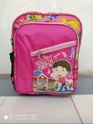 Printed Unisex Kids Bag
