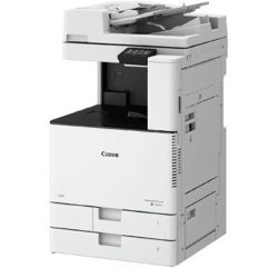 Canon IR 3225 Photocopier Machine - Manotech Systems, Bengaluru | ID