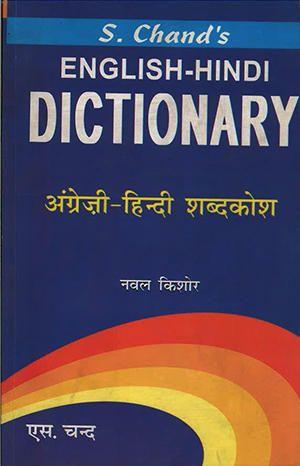 Best english hindi dictionary
