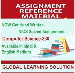 NIOS Solved Assignment Computer Science 330 English Medium 2018-19
