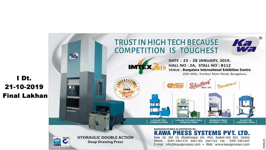 Shailesh Machine Tools