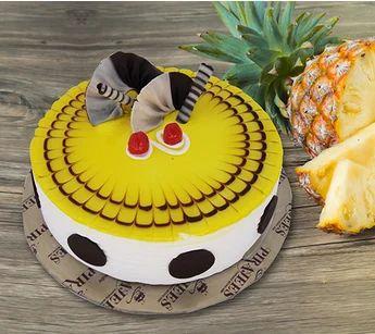 Outstanding Pineapple Birthday Cake Pics Best Cake Photos Personalised Birthday Cards Akebfashionlily Jamesorg