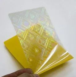 Rectangular Holographic Pouch