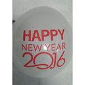 Happy New Year Printed Balloons