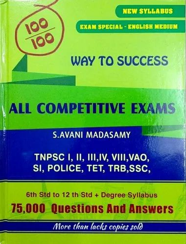 Way To Success 75,000 Questions & Answers From 6th To 12th Std & Degree Of  Tnpsc & All Exams