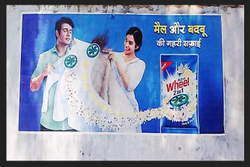 Digital Wall Painting Service