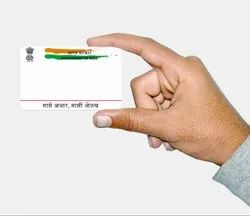 Printed White AADHAR CARD