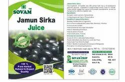 Jamun Sirka Juice