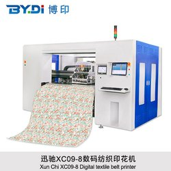 Automatic Direct Digital Fabric Printing Machine