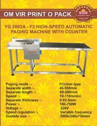 YG 2002A-F2 High-Speed Automatic Paging Machine Counter
