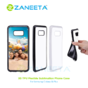 Samsung 2D Flexible Sublimation Phone Case