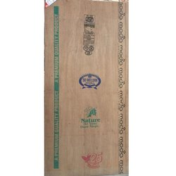 Laminated Plywood Board, Thickness: 19mm