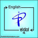 English To Kannada Translation Services