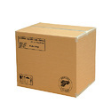 Brown Rectangle Plain Cardboard Carton Board Boxes