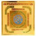 Kesar Zems Brass Batuk Bhairav Yantra (7.5 cm x 7.5 cm x 0.03 cm, Gold)