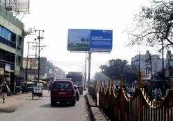 Unipole Advertisement Service