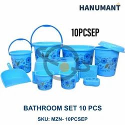 Multicolor Premium Plastic Bathroom 10 Pieces Set, For Household, Size: Varies From Item To Item