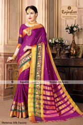 New Double Emb Cotton Embroidery Saree