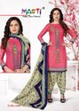 Masti Mily Vol-13 Printed Cotton Dress Material Catalog Collection at Textile Mall