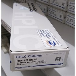 Nucleosil CN HPLC Column