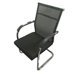 Visitor Arm Chair