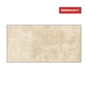 Somany T612037 11.2 mm Grande Cementor Beige Floor Tile